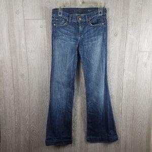 7FAMK Dojo Size 26 Dark Wash Jean